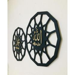 Allah Muhammad Acrylic Islamic Art A-917