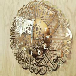Surah Al Ikhlas 3D Islamic Acrylic Wall Clock