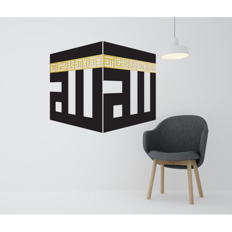 Khana Kaʿbah Acrylic Islamic Art A-919