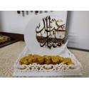 Eid Mubarak Acrylic Art E-021