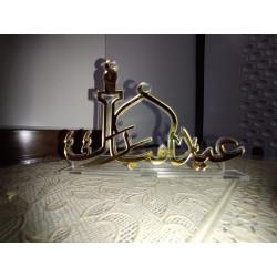 Eid Mubarak Acrylic Art E-022