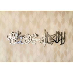 Acrylic Islamic Art A-921