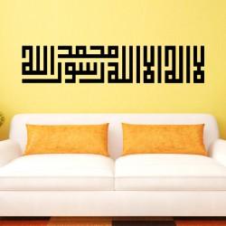 Acrylic Islamic Art A-905
