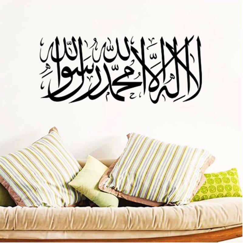 Acrylic Islamic Art A-907