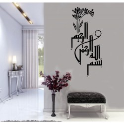 Acrylic Islamic Art A-908