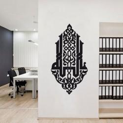 Acrylic Islamic Art A-912