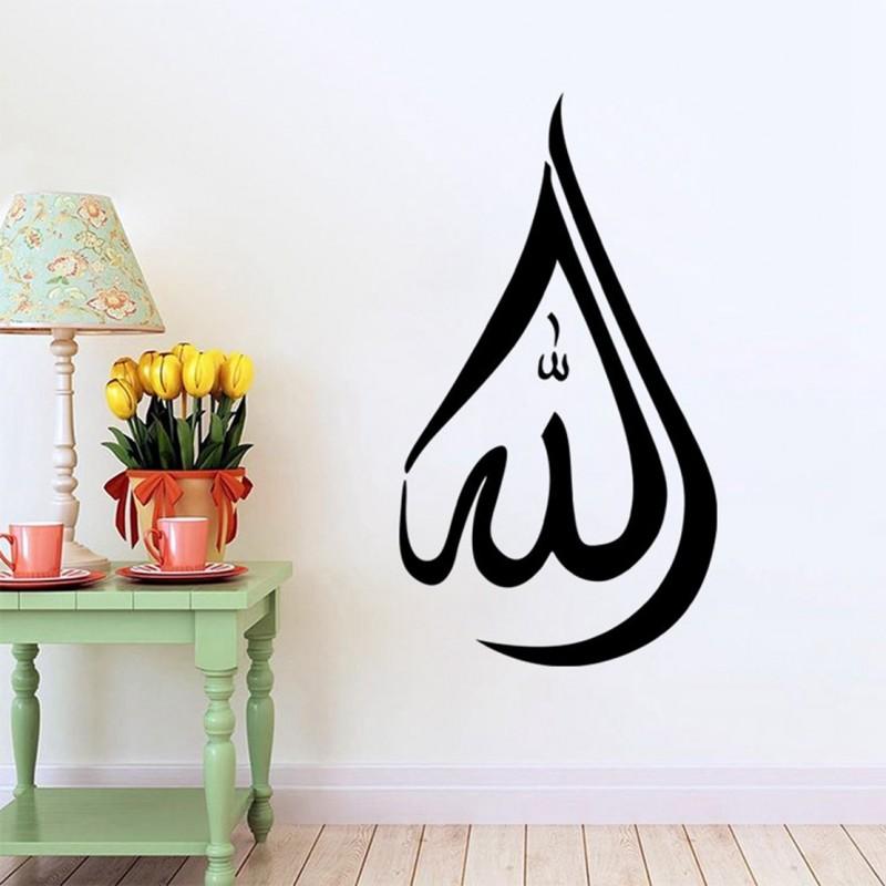 Acrylic Islamic Art A-914