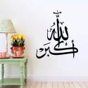 Acrylic Islamic Art A-915