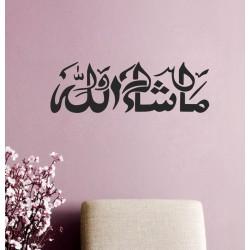 Acrylic Islamic Art A-916